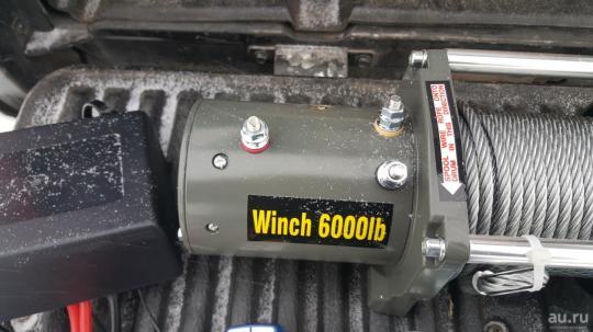 Electric Winch 6000lb  2722 кг стальной трос 12 V